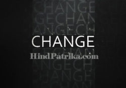 A Story that will Change Your Life in Hindi