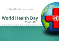 World Health Day (Truth and Data)