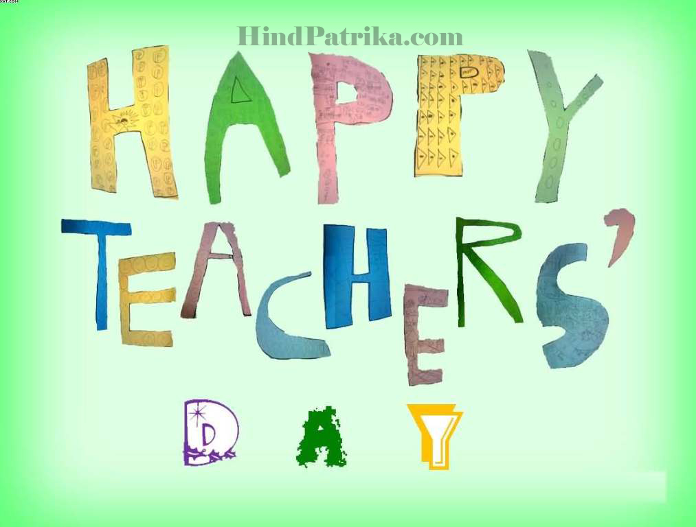 speech on teachers day in hindi Today, on the occasion of teachers day, i am giving this speech in english on behalf of all the students of class ix teachers' day is celebrated in india on 5th september every year.