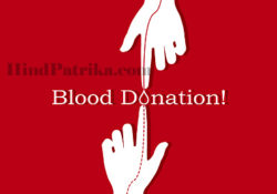 Who can Donate Blood in Hindi