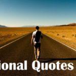 10 बेहतरीन Motivational Quotes आपके Motivation के लिए !