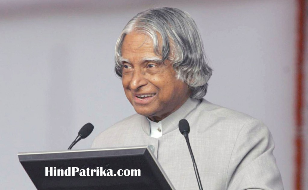 APJ Abdul Kalam in Hindi