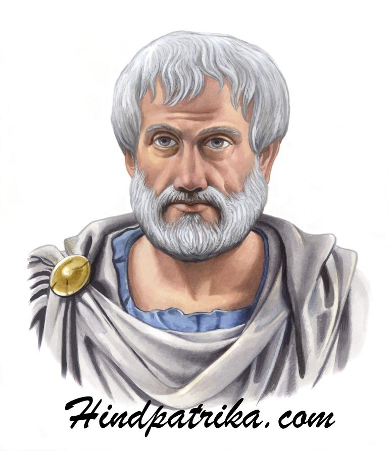 aristotle-quotes-in-hindi