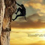 सफलता पर अनमोल विचार