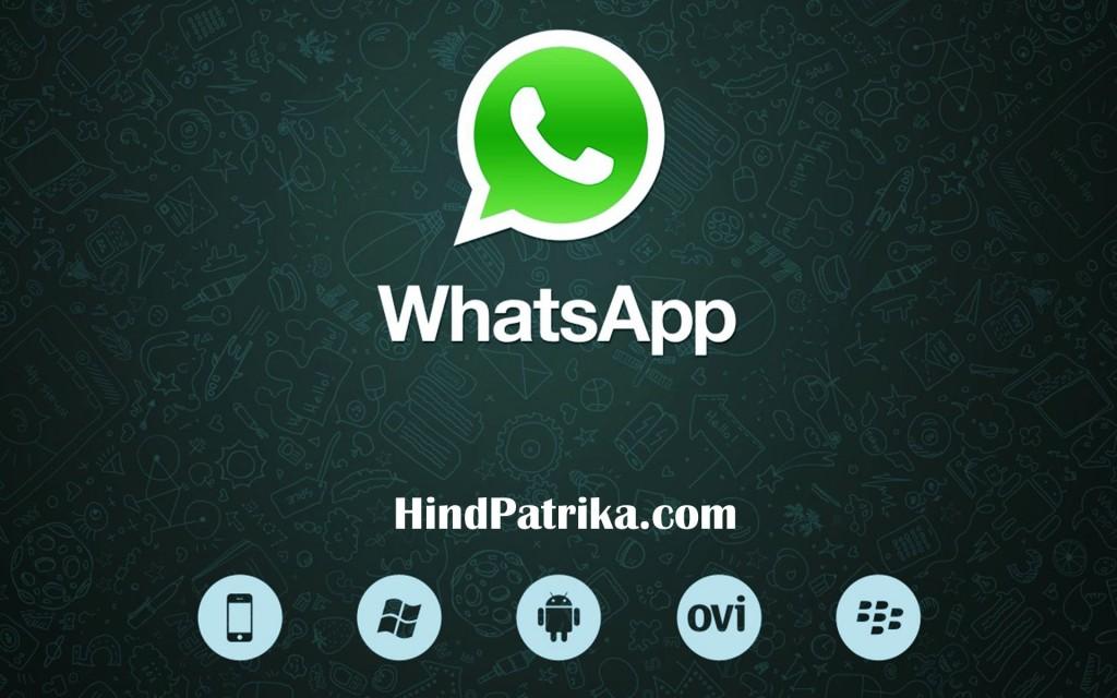 best-whatsapp-status-in-hindi-in-2016
