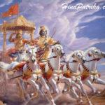 श्रीमद् भगवद् गीता श्लोक।