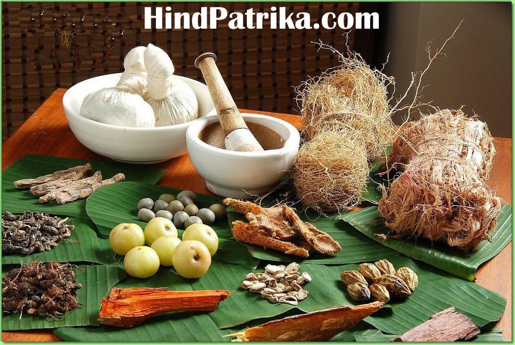 Jiva Ayurveda in Hindi