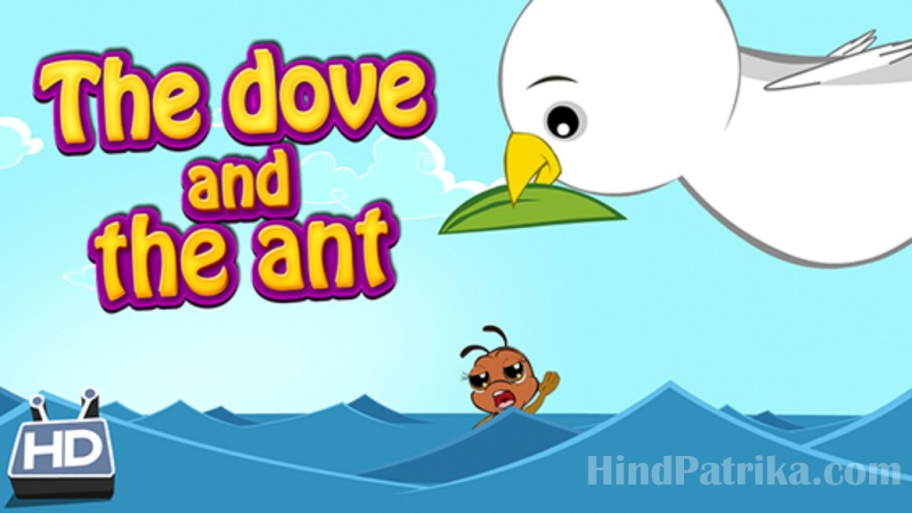 ant-and-dove-moral-stories-for-kids-in-hindi