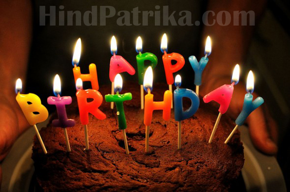 happy-birthday-msg-in-hindi-birthday-messages-wishes