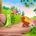 चींटी और टिड्डा