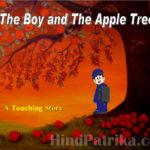 छोटा बच्चा और सेब का पेड़