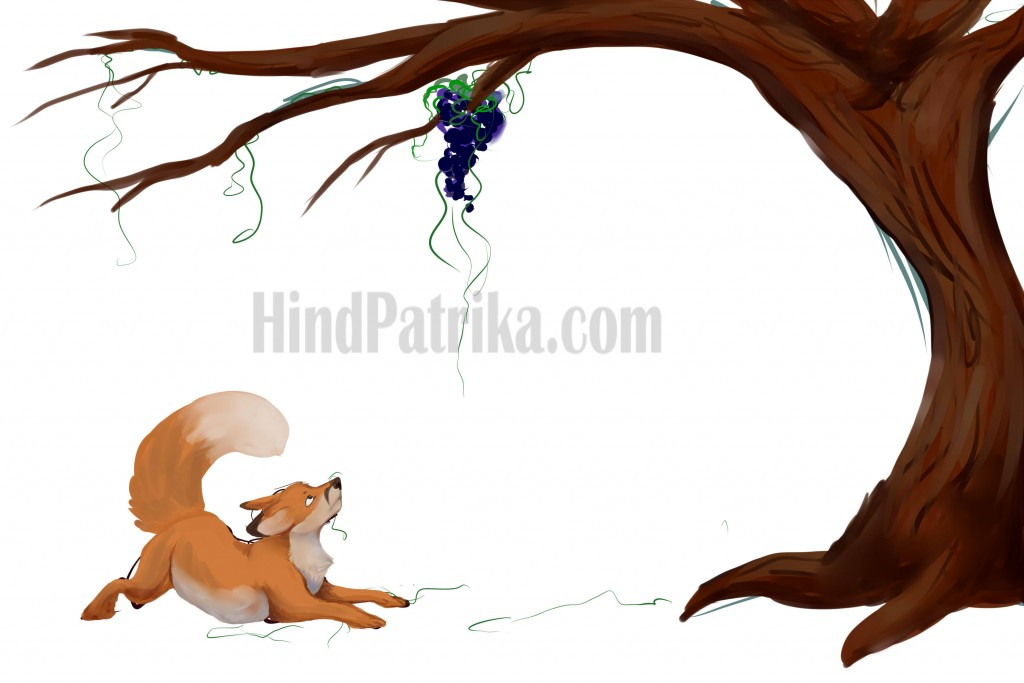 the-fox-and-the-grapes-short-moral-stories-in-hindi