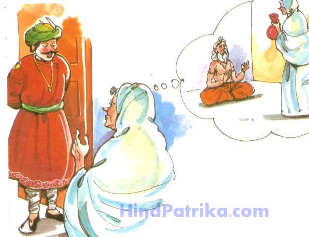 विधवा की किस्मत Akbar Birbal Stories i