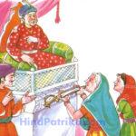 शाही स्पर्श Akbar Birbal Stories in Hindi