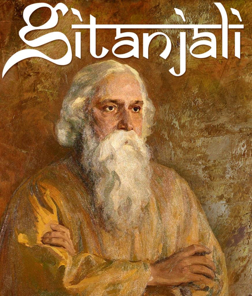 Rabindranath Tagore Famous Writings