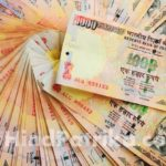 कोई भी पैसा कमा सकता है, धन भेद भाव नहीं करता |Rules of Money in Hindi