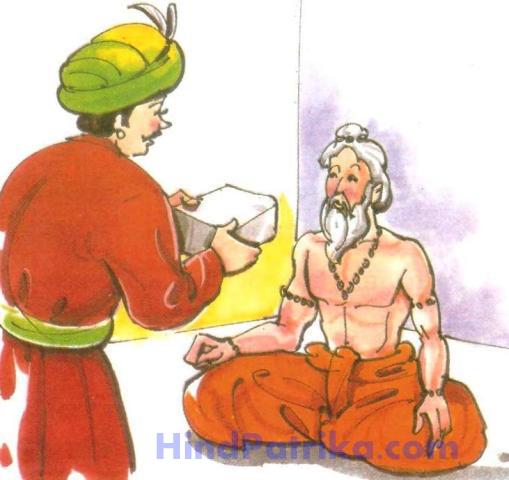 vidwa-ki-kismat-akbar-birbal-story-in-hindi