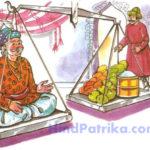 यकीनशाह का स्मारक Akbar Birbal Stories in Hindi