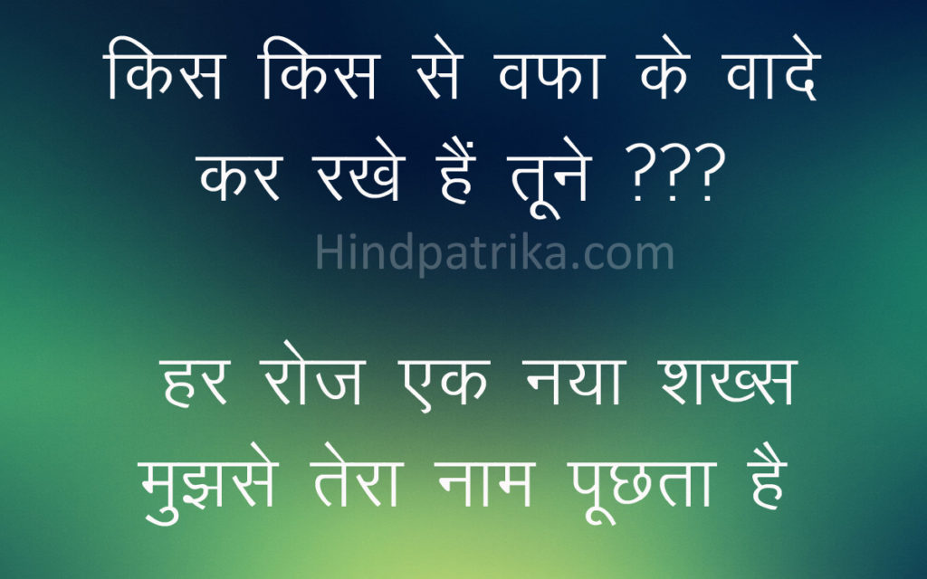 Sad Status For Whatsapp in Hindi