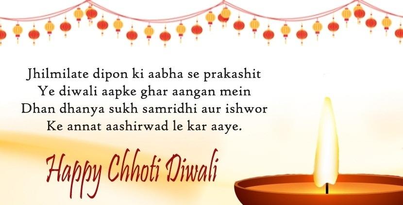 happy-diwali-hindi-wishes