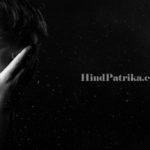 Help Yourself Out of Depression and Suicidal Tendency in Hindi | अपने आप को डिप्रेशन से कैसे निकाले