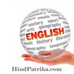 How to Prepare English for Any Competitive Exams in Hindi | किसी भी कम्पेटेटीव एग्ज़ाम्स के लिए अंग्रेजी में तैयारी कैसे करे