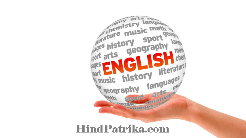 How to Prepare English for Any Competitive Exams in Hindi