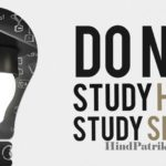How to do Study in Hindi | पढाई कैसे की जाए