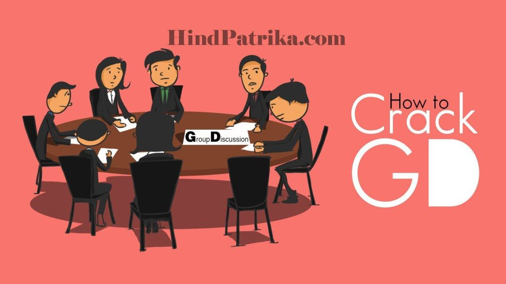 How to be Best at Group Discussion in Hindi