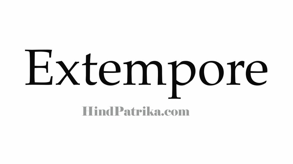 How to be an Expert in Extempore in Hindi
