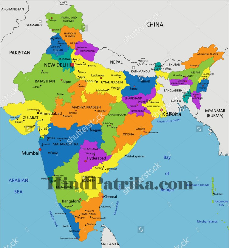 Indian Geography in Hindi