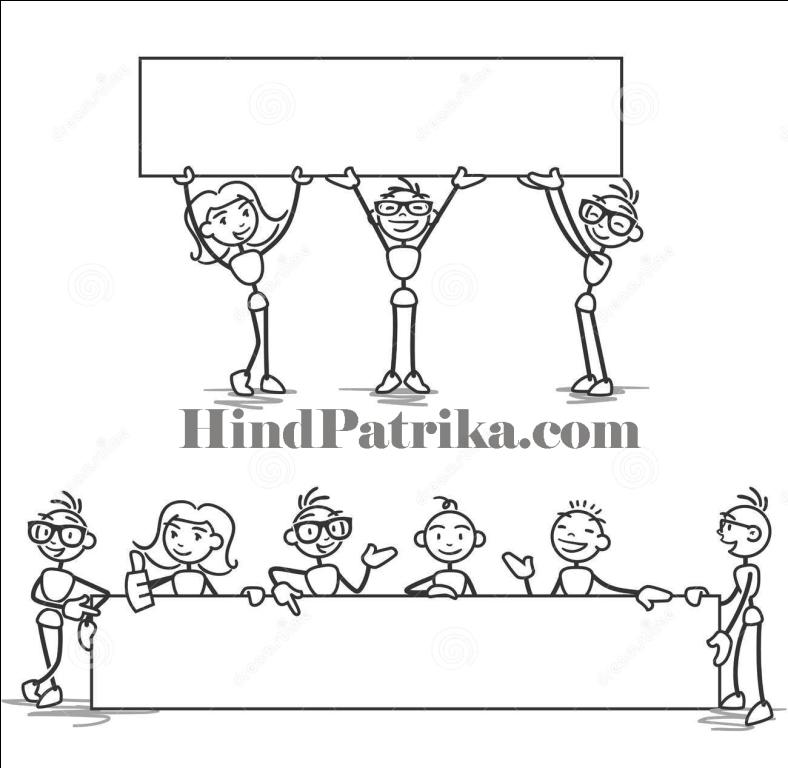 Slogans in Hindi