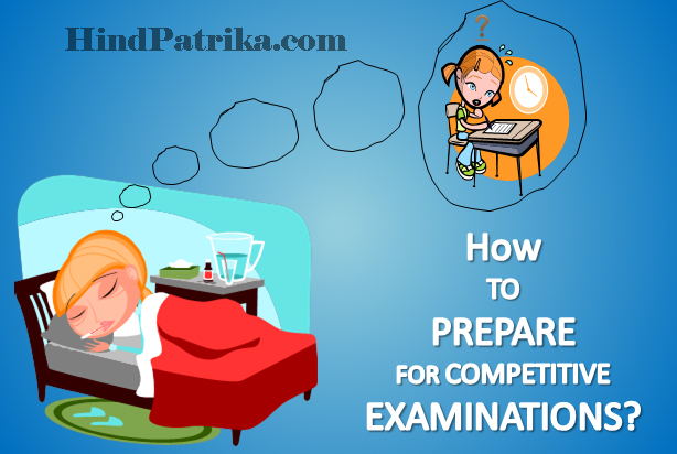 Tips to Crack any Competitive Exams