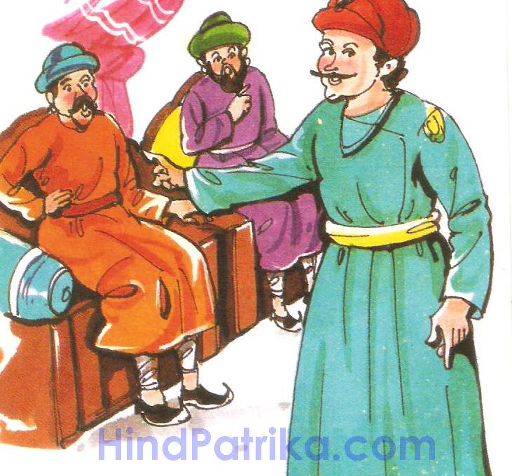 Bhavishy batane ki kla