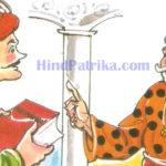 Badshah Akbar ka Mahabharat | बादशाह अकबर का महाभारत