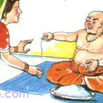 Krodhi Brahman  क्रोधी ब्राह्मण