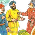 Akbar ka Aadha Bhai अकबर का आधा भाई