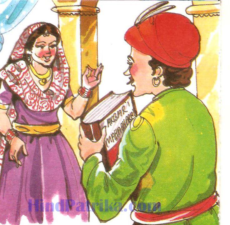 Badshah Akbar ka Mahabharat