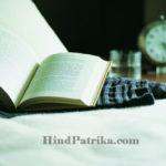 Books Quotes in Hindi | पुस्तकों के कोट्स का संग्रह