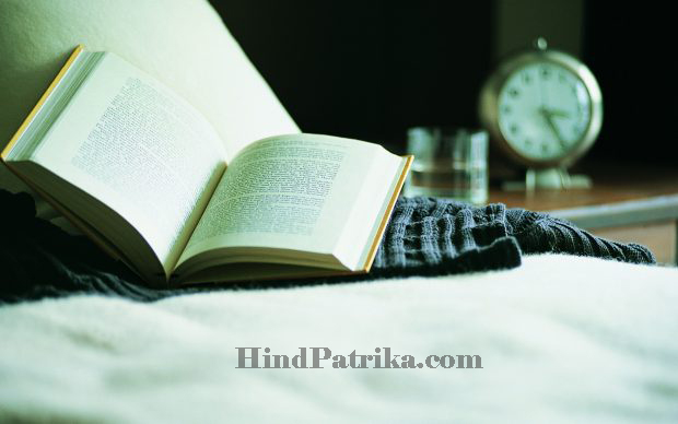 Books Quotes in Hindi