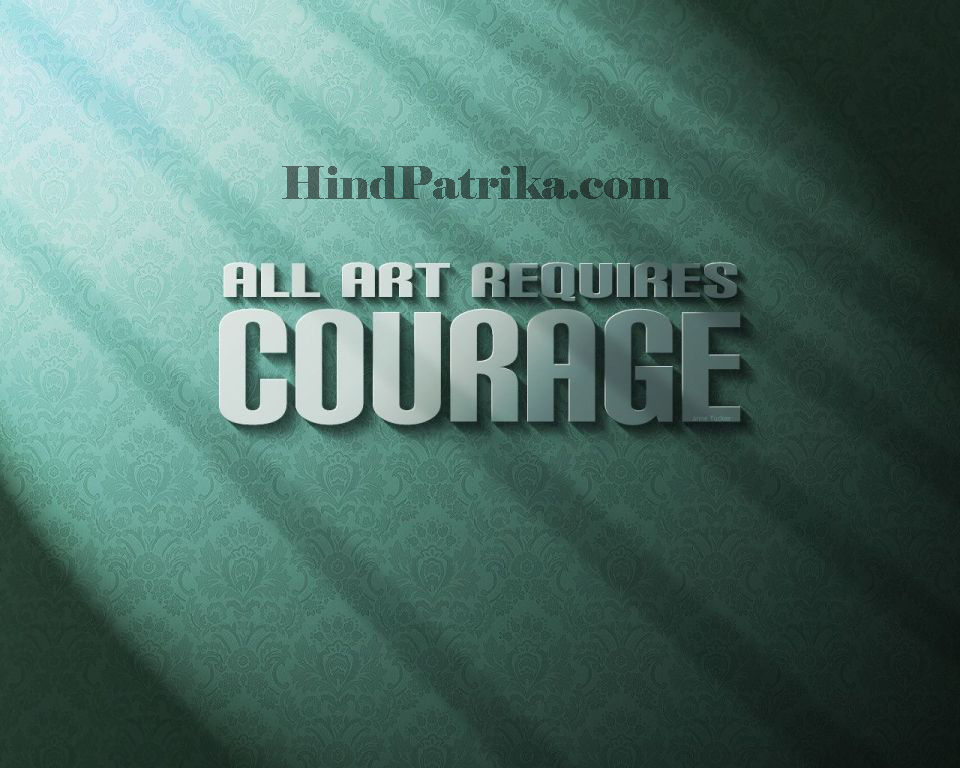 Bravery and Courage Quotes in Hindi