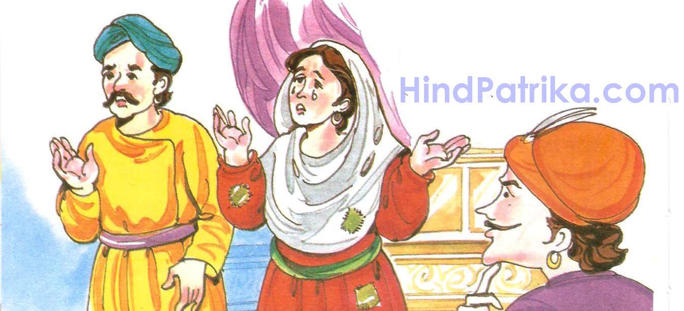 Dhokebaaz Aurat