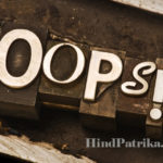 Mistakes and Forgiveness Quotes in Hindi | गलती और माफ़ी के कोट्स का संग्रह