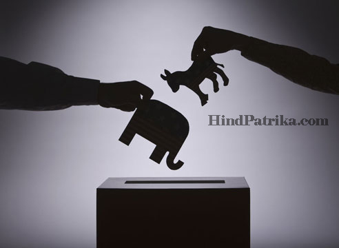 Politics Quotes in hindi
