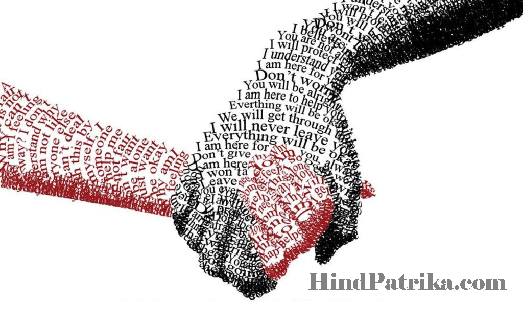 Trust and Belief Quotes in Hindi