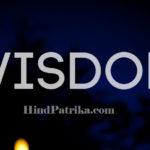 Wisdom Quotes in hindi | भलाई के कोट्स का संग्रह