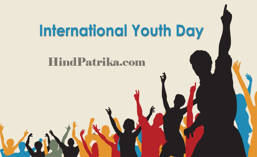 Youth and Youth Day Quotes in Hindi