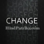 A Story that will Change Your Life in Hindi | एक कहानी जो आपकी जिंदगी बदल देगी