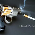 Anti Smoking Slogan in Hindi | धुम्रपान निषेध के कोट्स