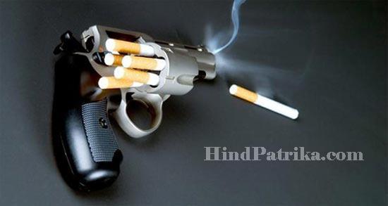 Anti Smoking Slogan in Hindi